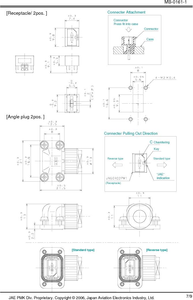 JN6CR07PM1 ,JAE Electronics厂商,CONN RCPT 7PS 28-22AWG CRIMP PIN, JN6CR07PM1 datasheet预览  第7页
