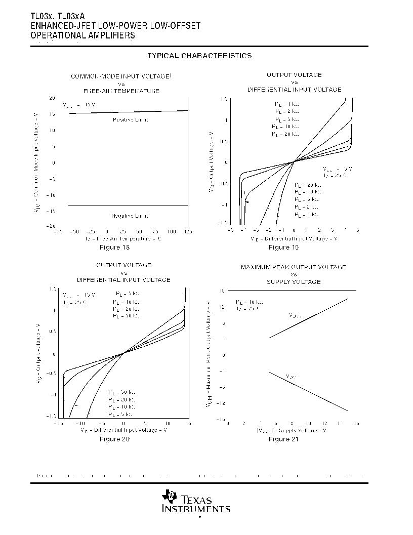 电路 电路图 电子 工程图 平面图 原理图 816_1057 竖版 竖屏