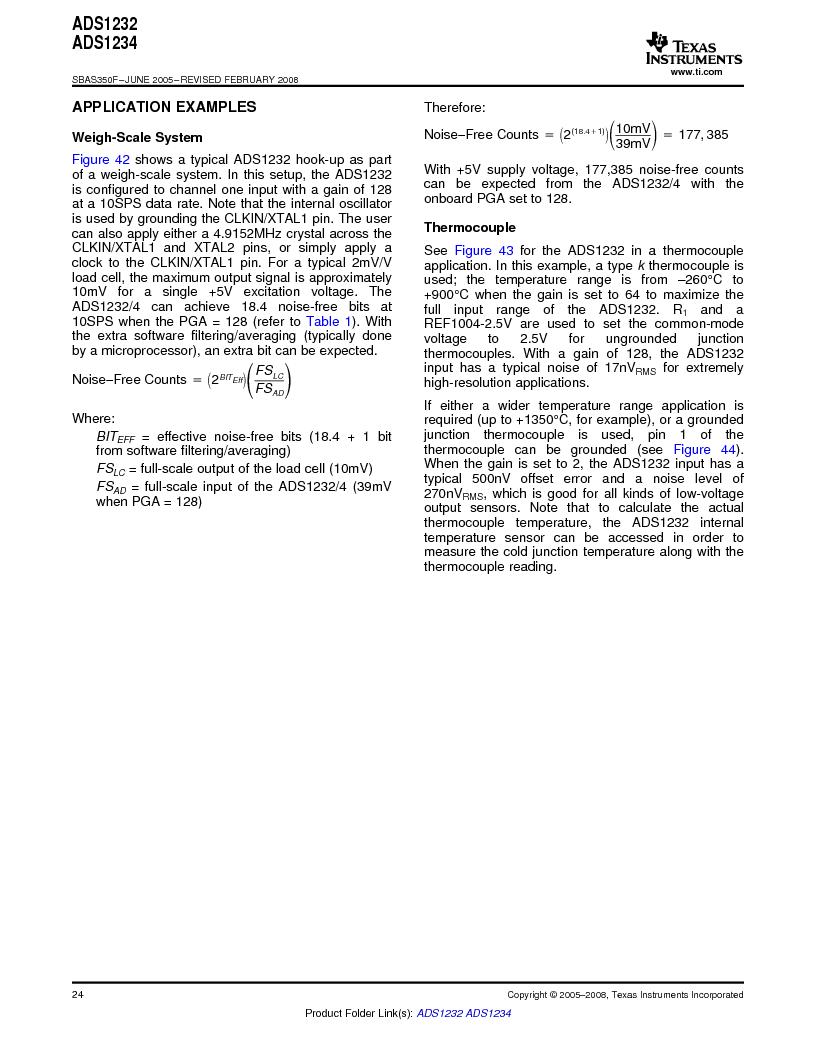 ads1232程序_电路图分享