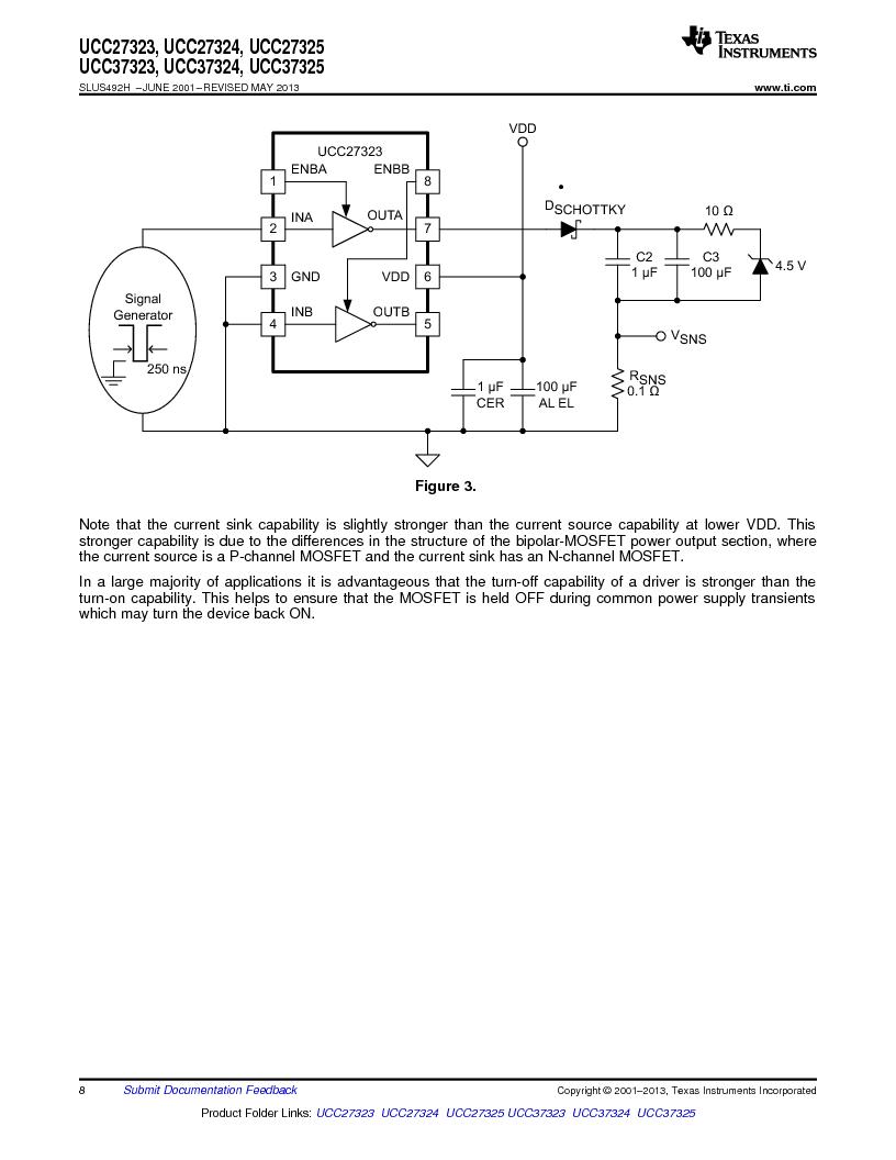 电路ucc是什么意思